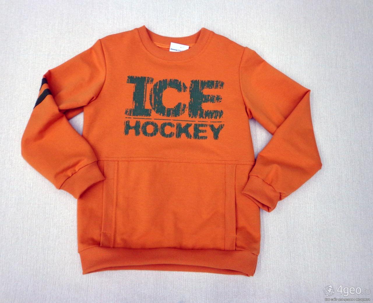Магазин Детской Одежды Ижевск