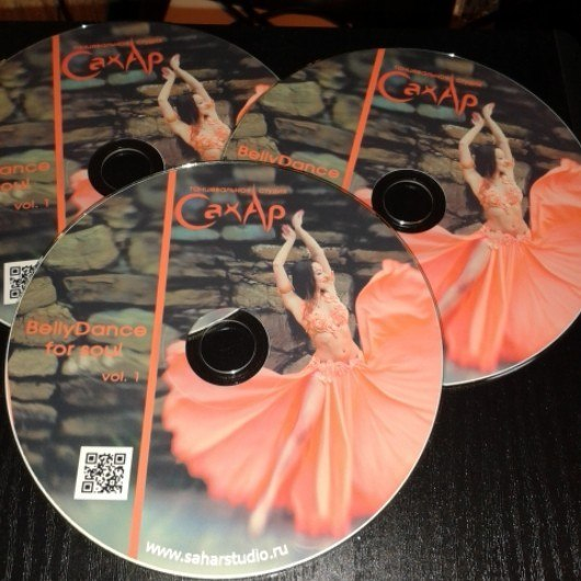 CD BellyDance for soul, vol.1