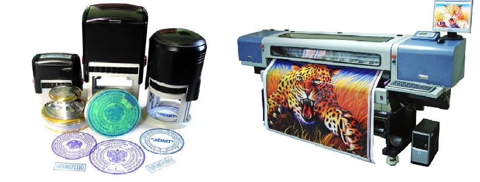 изготовление печатей и штампов: