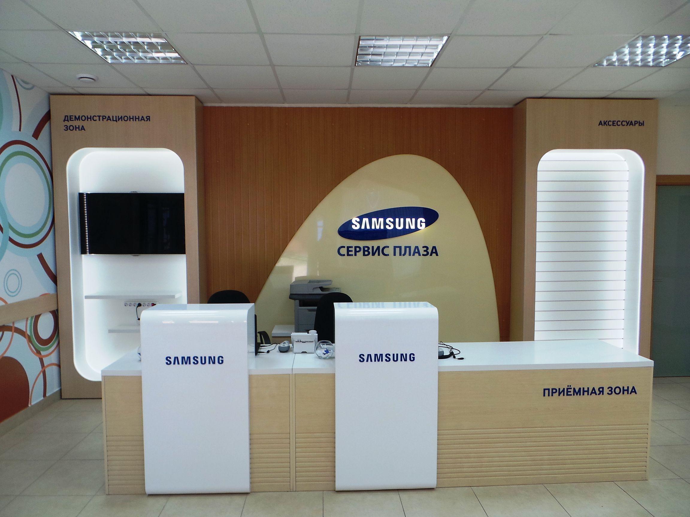Samsung где производят