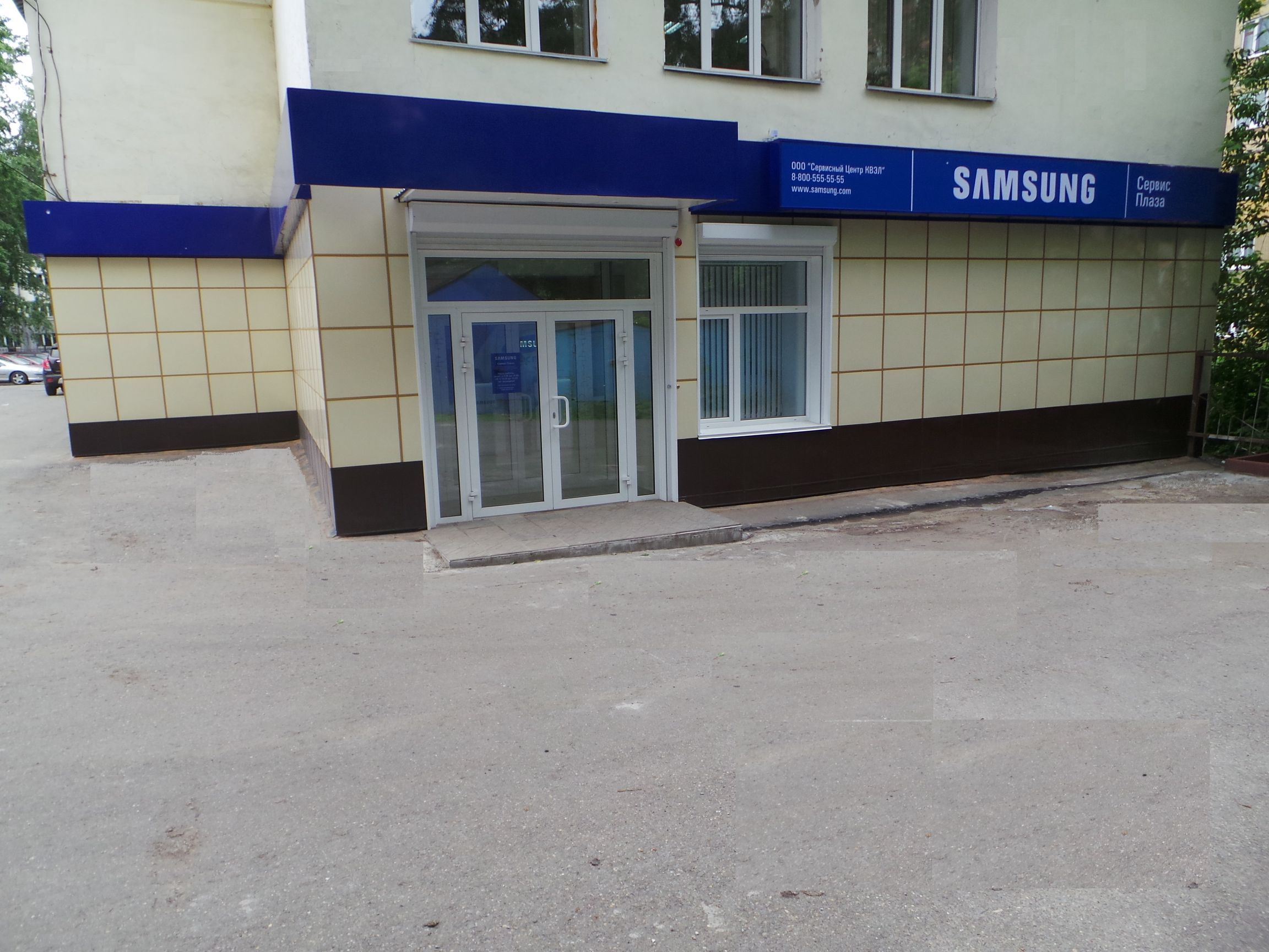 Samsung Сервис Плаза Кемерово