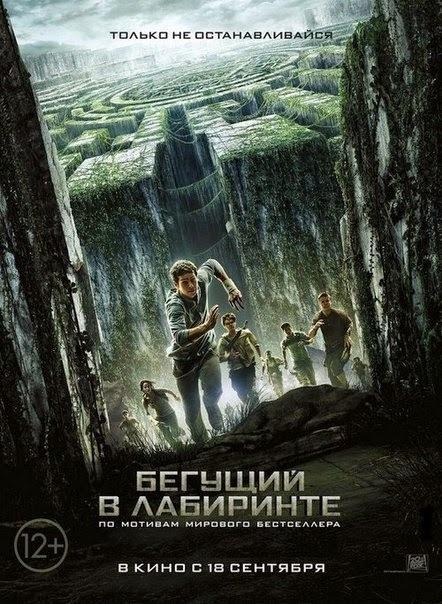кинотеатр в Кемерово