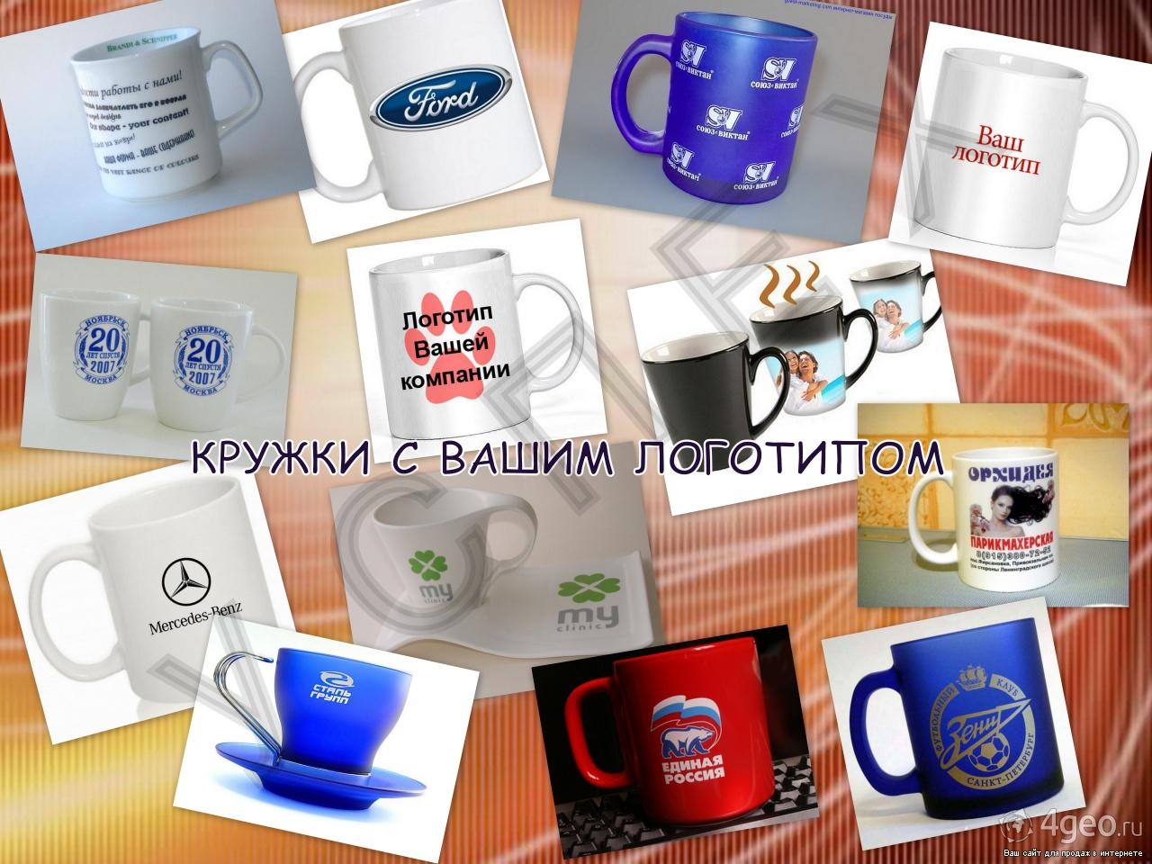 Подарки фирмы с логотипом 59