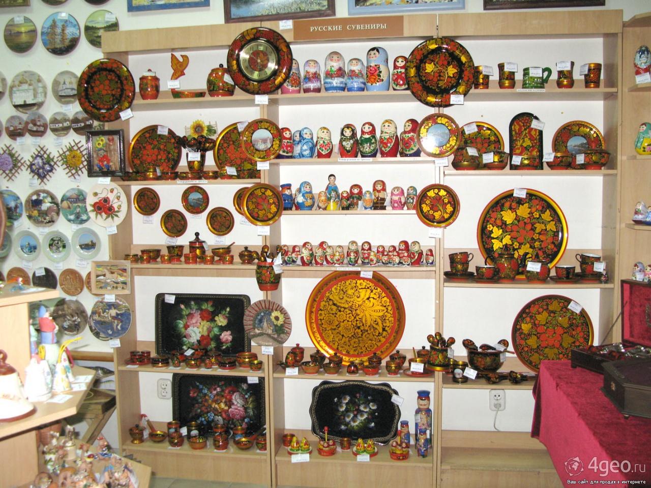 Подарки Ростов