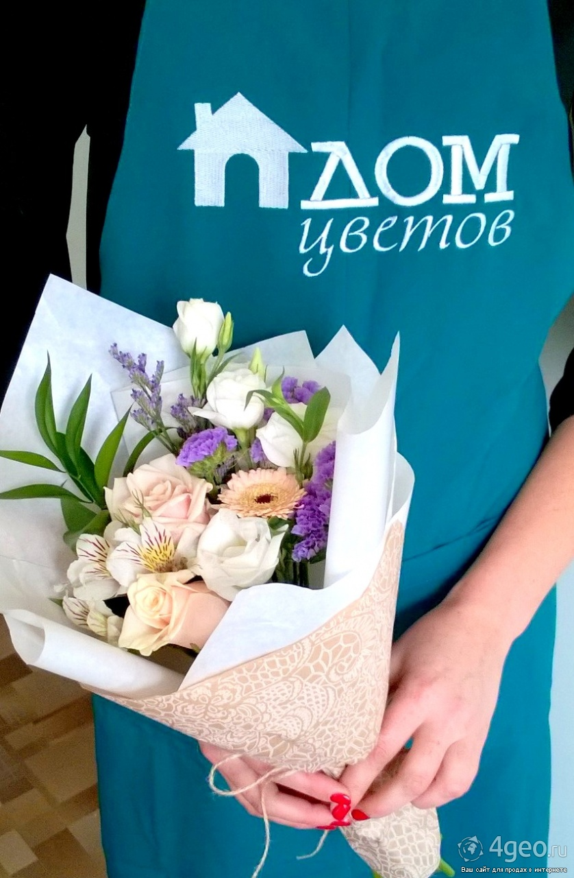 Букеты цветов за 500 рублей фото
