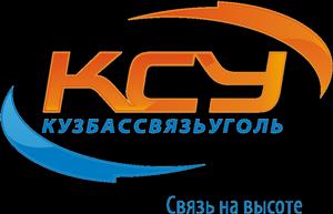 Кузбассвязьуголь