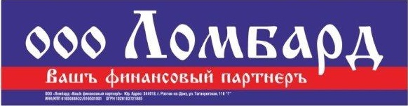 Краснодар кредит авто без первоначального взноса в кредит