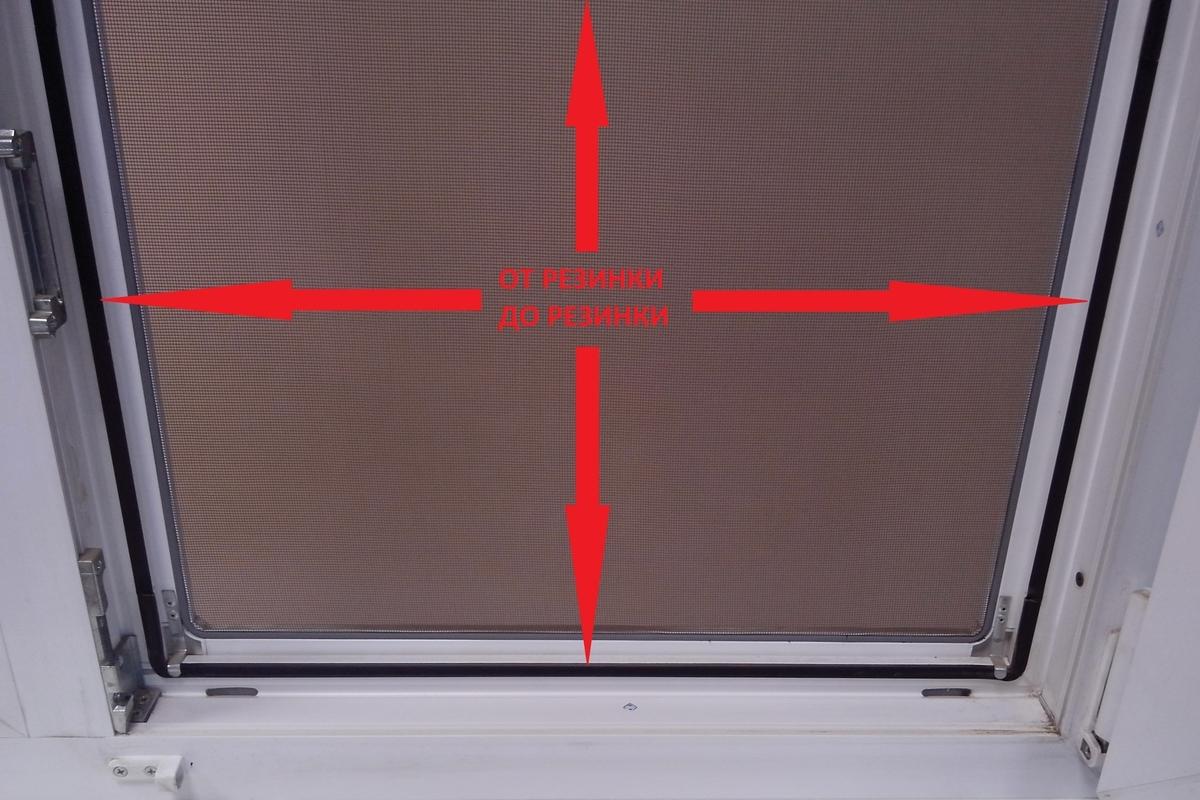 Крепление москитной сетки к балконной алюминиевой раме..