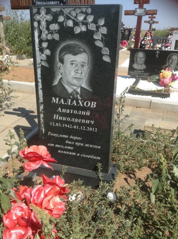Памятник на могилу Радужный Шар. Габбро-диабаз Чернушка