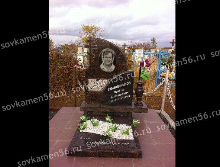 Памятники в рассрочку оренбург памятники из гранита эксклюзивные тверь