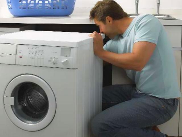 Диагностика стиральной мащшны