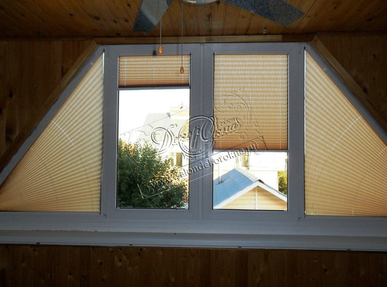 плиссе на окно сложной формы
