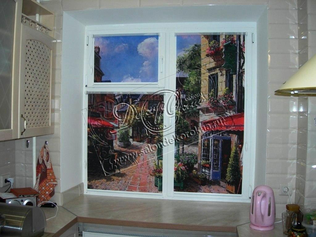 рулонные шторы на деревянное окно