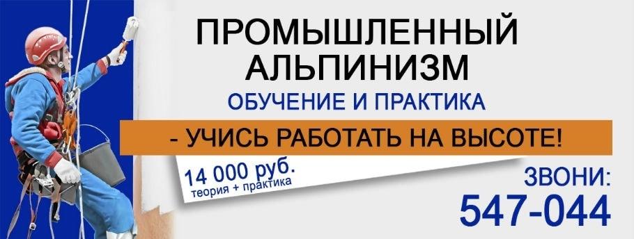 Обучение по электробезопасности в вологде 21 билет по электробезопасности