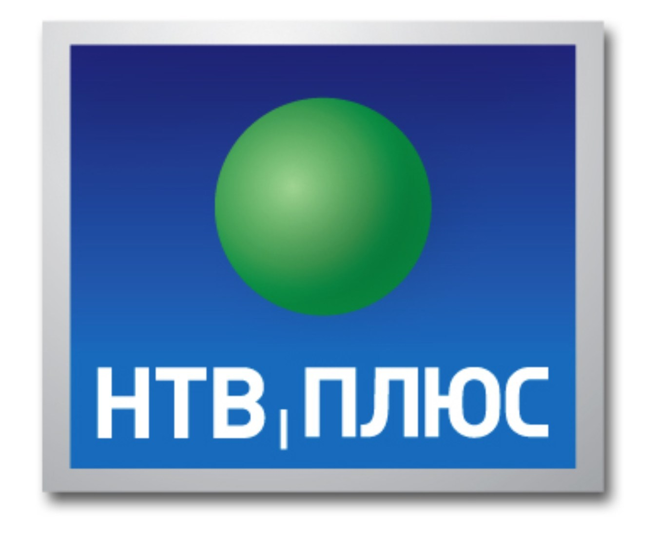 Спутниковые каналы телеканалы нтв онлайн бесплатно 4 фотография