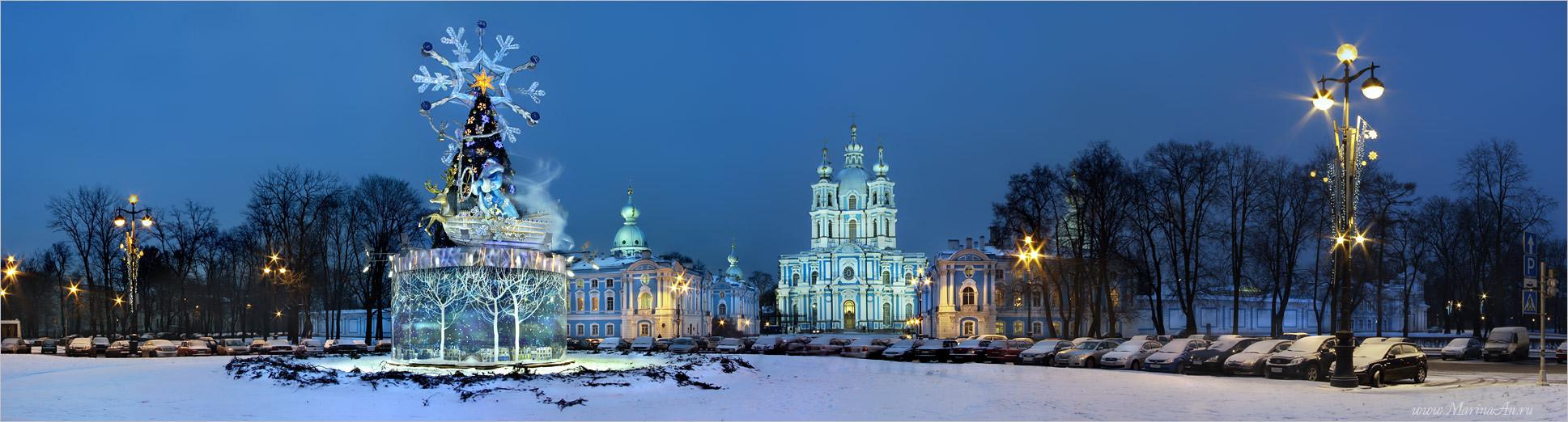купить туры на отдых в России