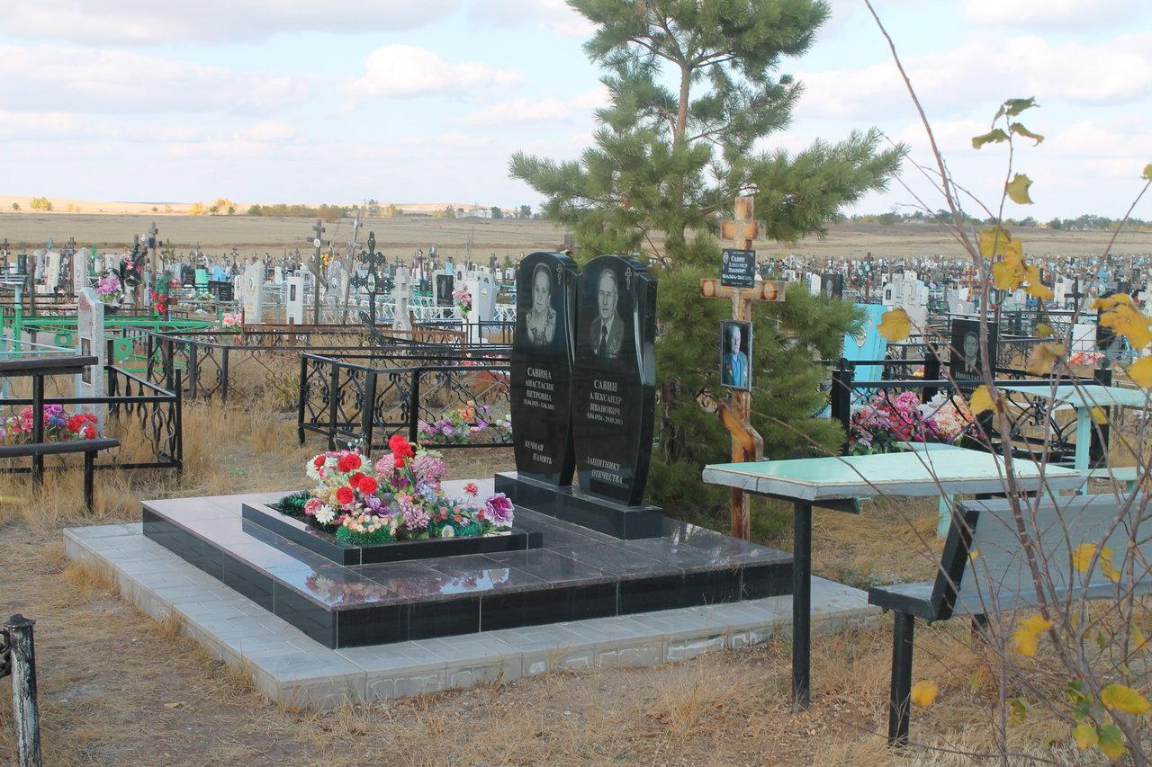 Стоимость неординарных памятников на заказ в красноярске надгробные памятники цена фото мрамора цена