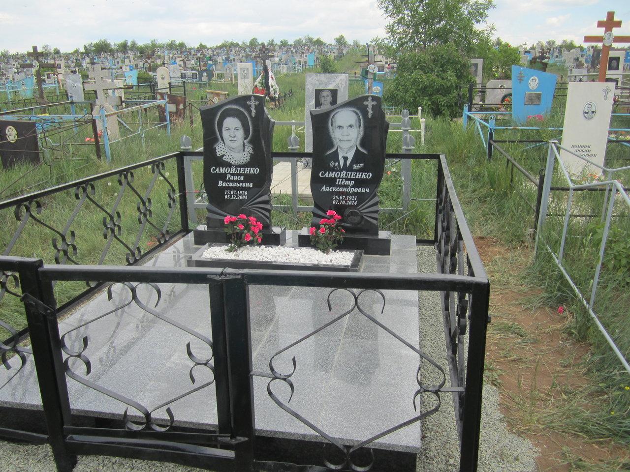 Эконом памятник Арка Топки Памятник Скала с колотыми гранями Муром