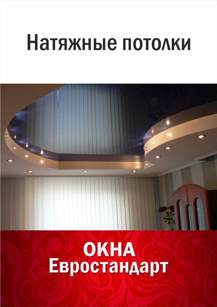 Ворота промышленные секционные купить в Болохово