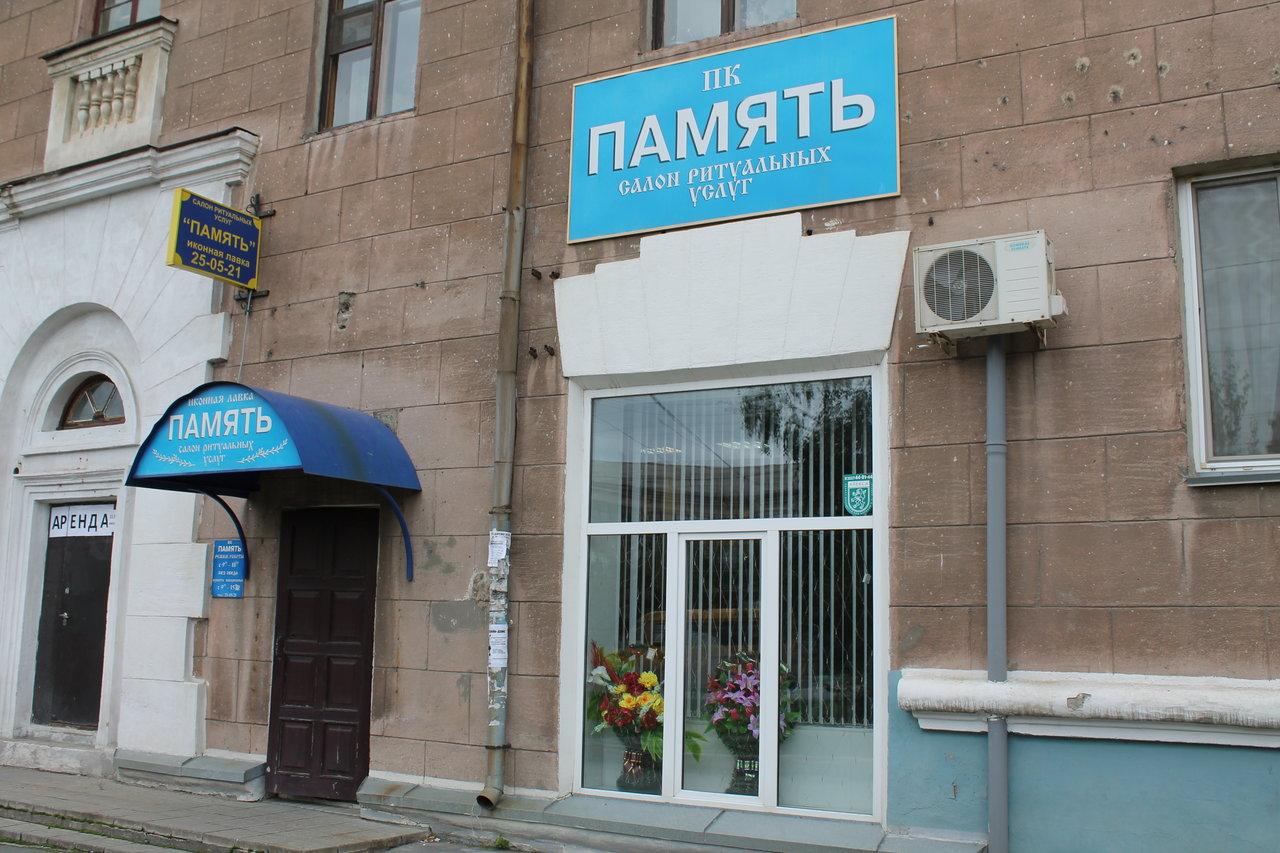 Эконом памятник Арка Таштагол вертикальные памятники Оленегорск