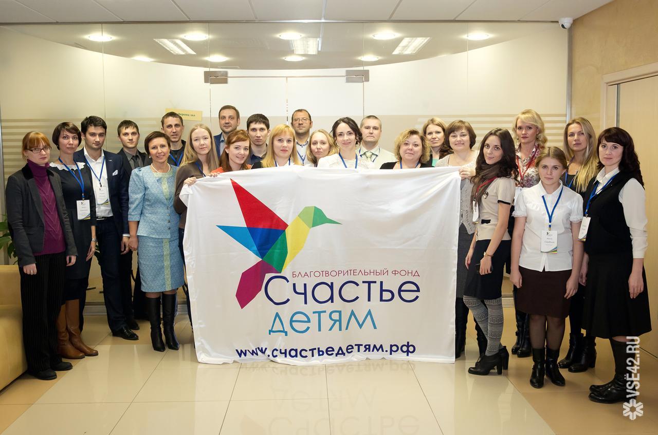 меньше благотворительный фонд родник петропавловск мужское