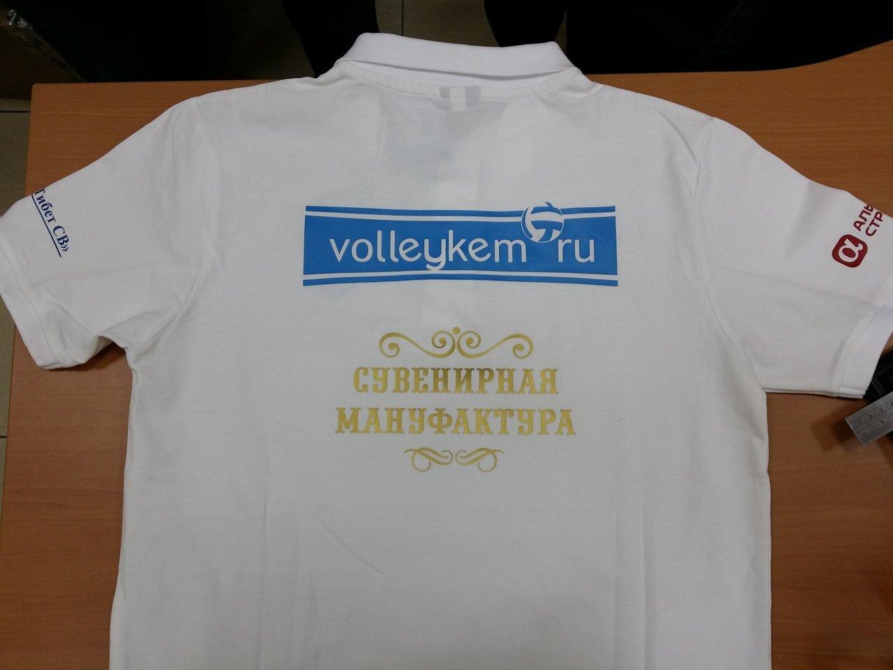 футболки кемерово