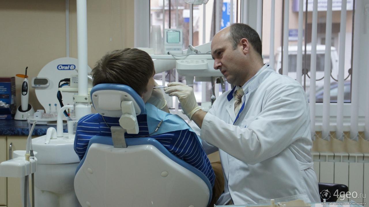 Фотография стоматология, центр города, улица гагарина улица юрия гагарина, 23