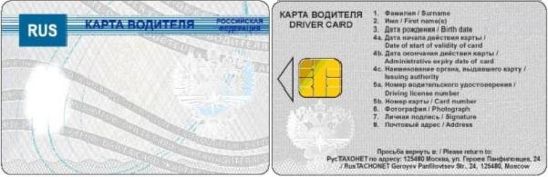 Заказать пластиковую карту maestro Волгодонск