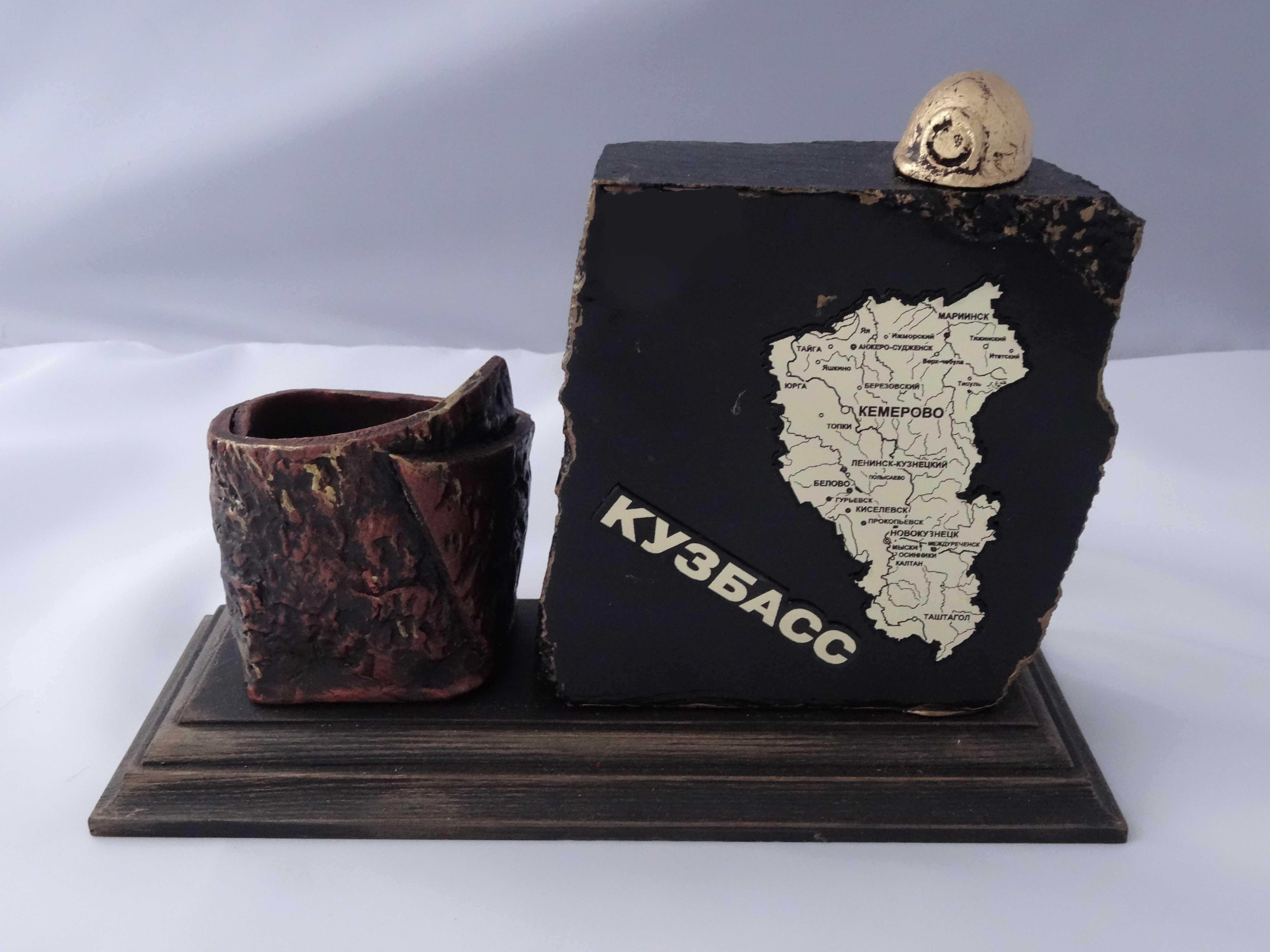 сувениры с символикой кузбасса