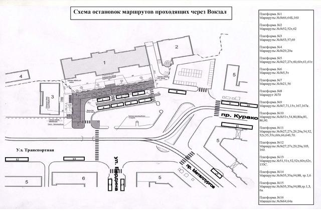 схема вокзала екатеринбурга