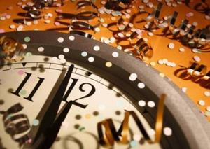 Бронирование на Новый год 2014