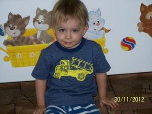 Наши детки)))) Фотоальбом 3