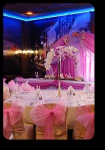 Свадебный бум в Ханты-Мансийске
