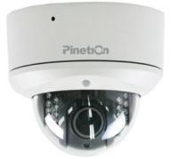 Антивандальная уличная купольная видеокамера наблюдения PVD-962DV-22