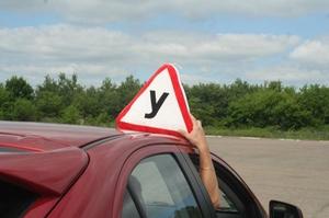 Автошкола: курсы вождения всем