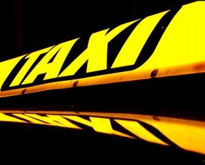 Такси Сургута: номера найти легко, а какую службу выбрать?