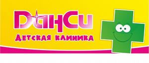 Мы в Контакте!
