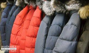 Купить мужские зимние куртки в Вологде