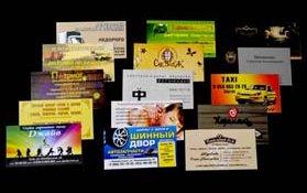 Визитные карточки в Туле