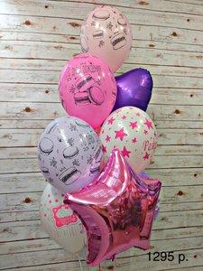 Фонтан из воздушных шаров для девушки