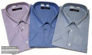 Большой ассортимент мужских рубашек в Вологде