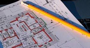 Заказать технический план недвижимости