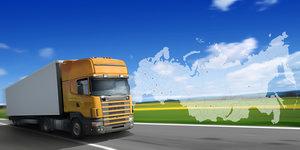 Транспортные грузовые перевозки по России