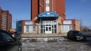 «МедиЛаб» Оренбург