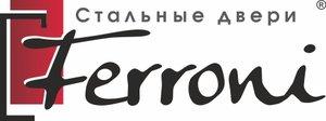 Снижение цен на стальные двери завода Феррони