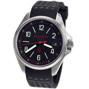 Часы Командирские по доступной цене