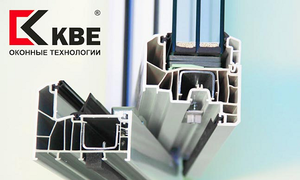 Преимущества оконной системы KBE_70 мм