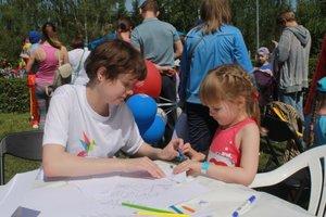 Акцию в Кемерове в поддержку БФ «Счастье детям» проведет Сбербанк