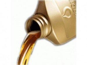 Промывочное масло для двигателя в Вологде