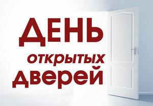 26 января 2020 г. Вологодский областной медицинский колледж приглашает всех желающих на «День открытых дверей»!